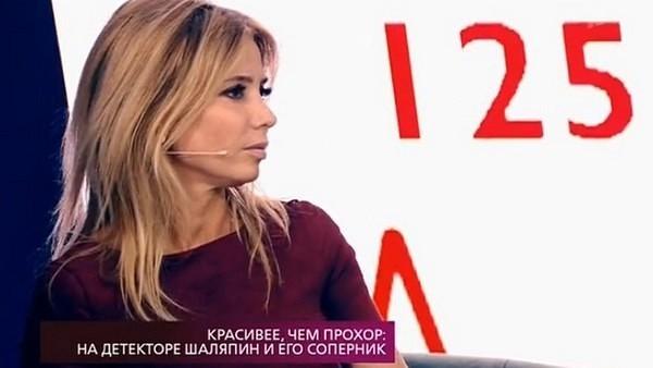 Любовник невесты Прохора Шаляпина получил результаты ДНК-теста