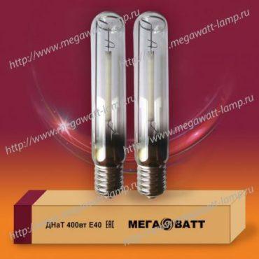 Lamp sodium HPS