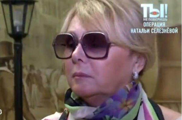 Наталья Селезнева попала в больницу с серьезной травмой