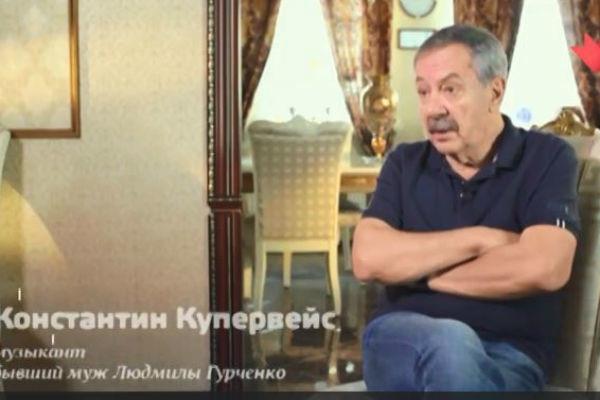 Внучка Людмилы Гурченко рассказала о смерти брата