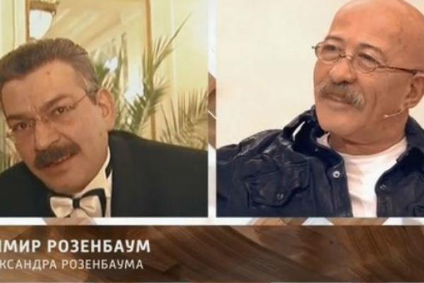 Александр Розенбаум разговаривает с покойным братом