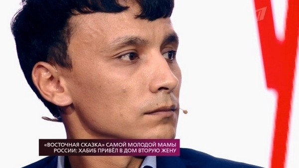 Родившая в 11 лет Валя Исаева отбила экс-возлюбленного у жены