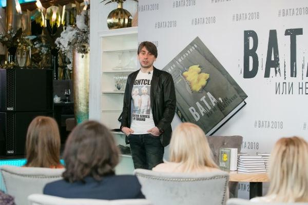 Николаев вдохновил Емельянова на роман
