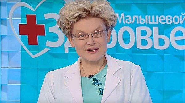 Елена Малышева поспешила объясниться за свои слова, спровоцировавшие скандал