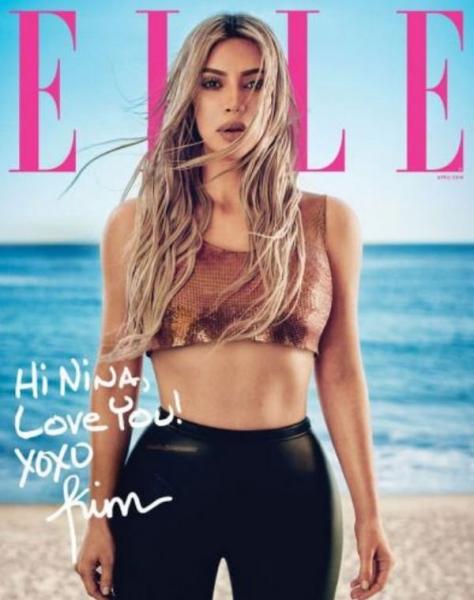 Ким Кардашьян восхитила роскошной фигурой на обложке глянца
