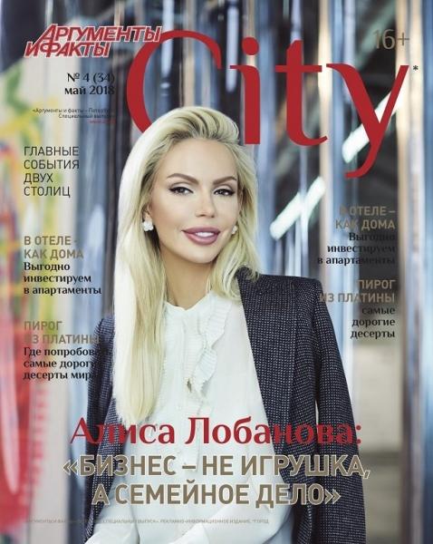 Алиса Лобанова покорила красотой и умом читателей популярного журнала