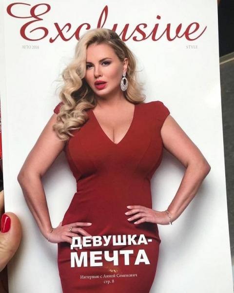 Анна Семенович нашла фото своей груди в необычном месте