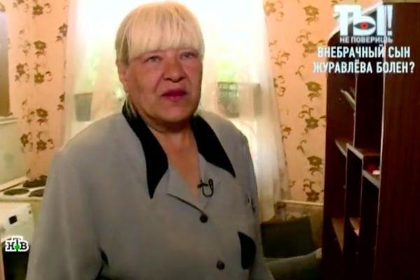 Анатолий Журавлев переписал квартиру своей матери на внебрачного сына
