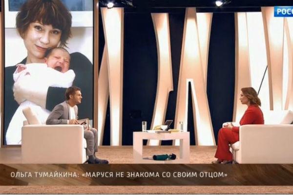 Ольга Тумайкина рассказала о насилии мужа