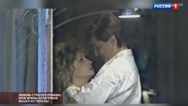 Стали известны подробности последних часов жизни экс-супруга Ирины Аллегровой