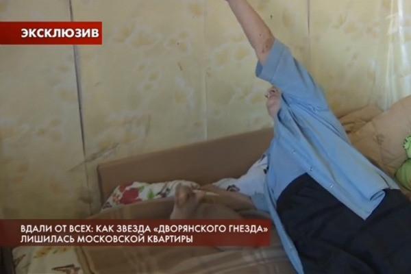 От звезды советского кино Тамары Черновой отвернулись родственники