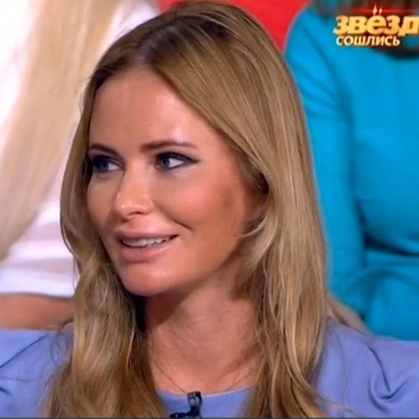 Дана Борисова изменилась до неузнаваемости
