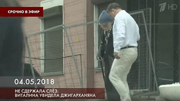 Цымбалюк-Романовская хочет признать Джигарханяна невменяемым