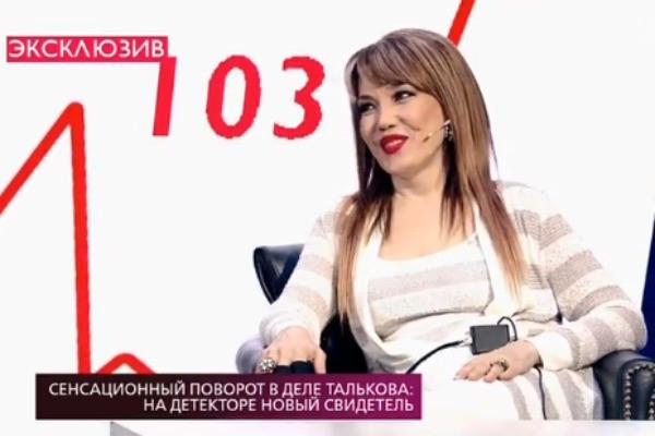 Дело об убийстве Игоря Талькова получило неожиданный поворот