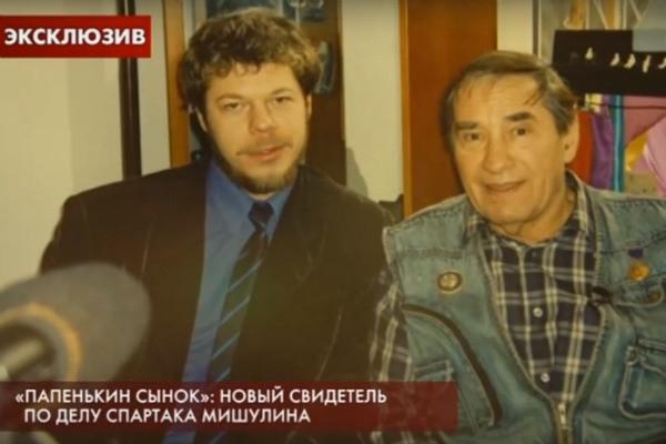 Мужа Карины Мишулиной обвинили в попытке подкупа свидетеля