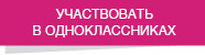 Выиграйте призы от AVON и Веры Брежневой