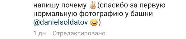 Лиза Пескова оскандалилась в Инстаграм, выругавшись матом