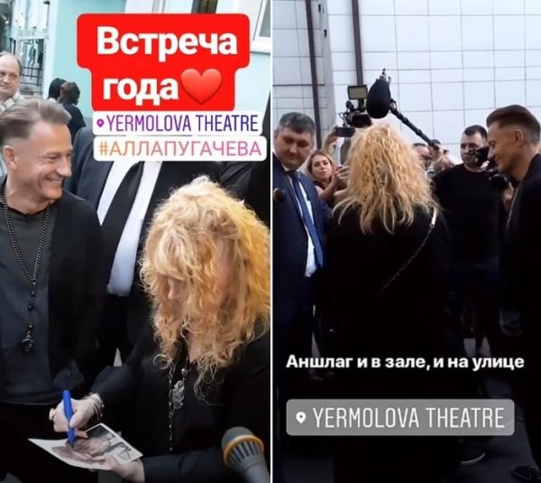 Алла Пугачева открыла свои секреты Олегу Меньшикову