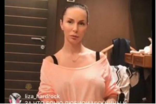 Экс-подруга Виктории Бони выложила в Сеть компромат на нее