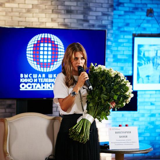 Виктория Боня назвала участие в «Доме-2» тяжелой работой