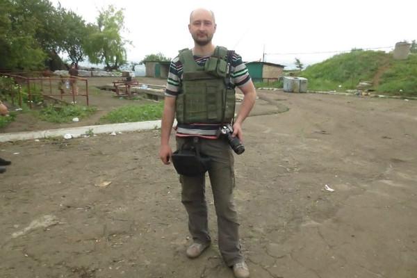 В Киеве убит российский журналист Аркадий Бабенко