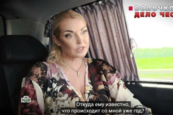 Волочкова пригрозила бывшему водителю расправой