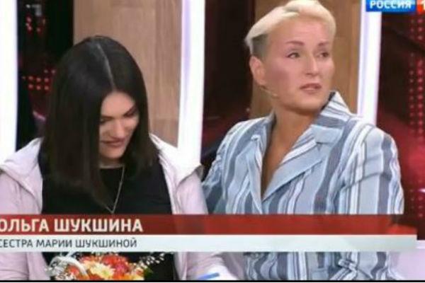 Предполагаемый внук Марии Шукшиной сдал ДНК-тест