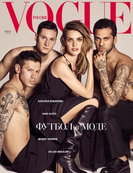 Наталья Водянова удивила снимком в компании полуобнаженных мужчин