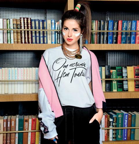 Нюша создала коллекцию одежды совместно с дизайнером Леди Гаги