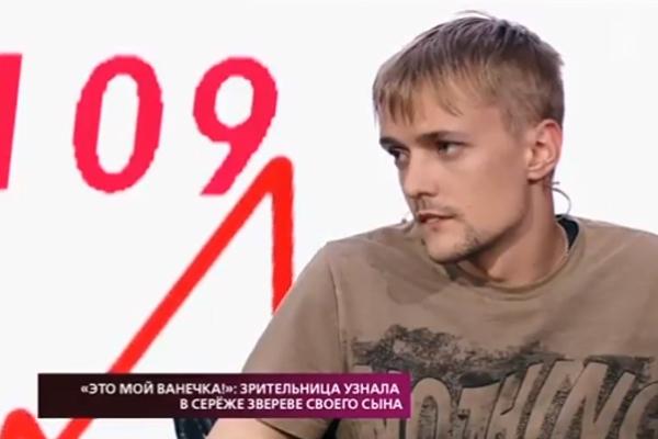 У предполагаемой матери сына Сергея Зверева случился приступ после ДНК-теста