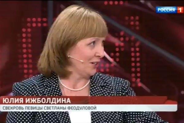 Светлана Феодулова возмущена обвинениями в неверности супругу