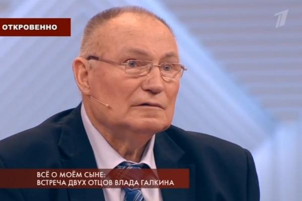 Отчим Владислава Галкина встретился с биологическим отцом умершего актера