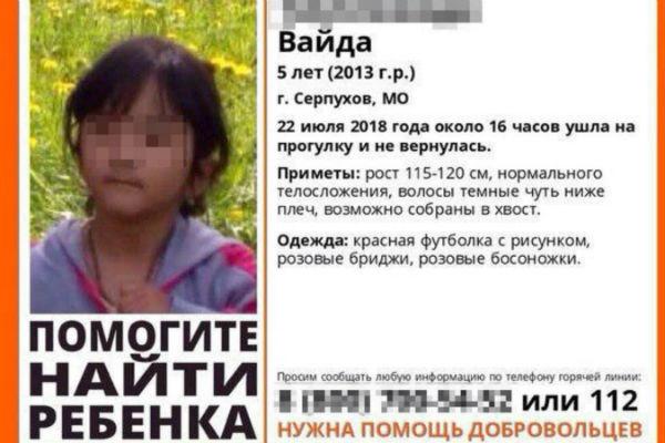 Трагедия в Серпухове: мама убитой пятилетней девочки впала в кому