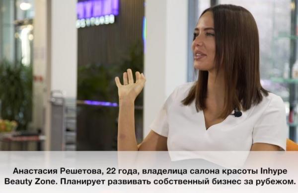 Анастасия Решетова в свои 22 года чувствует себя значительно старше