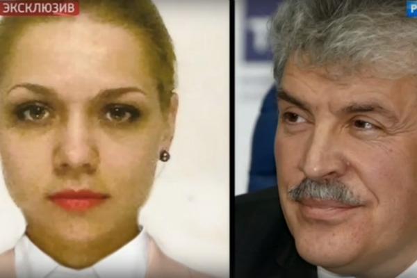 Павел Грудинин сообщил жене о разводе по смс