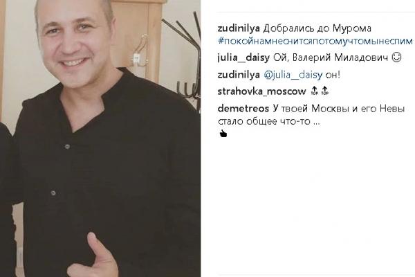 Экс-солист группы «Динамит» Илья Зудин пропал в Муроме