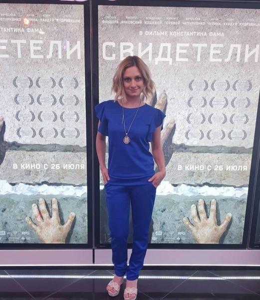 Карина Мишулина нашла доказательства обмана Тимура Еремеева