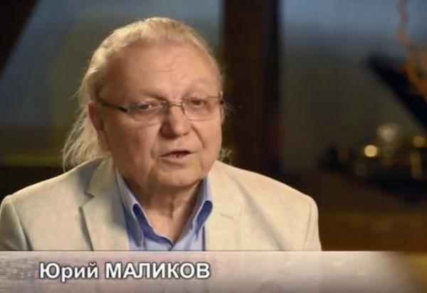 Юрий Маликов довел жену до слез