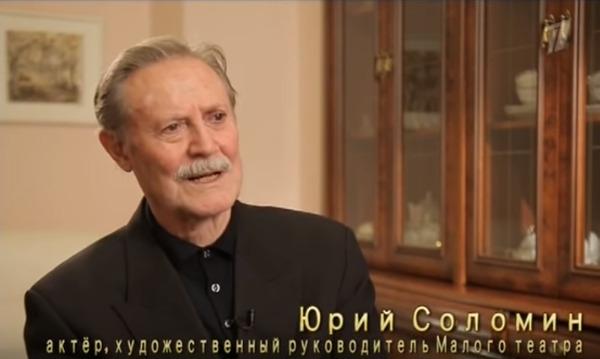 Юрий Соломин отрекся от семьи покойного брата