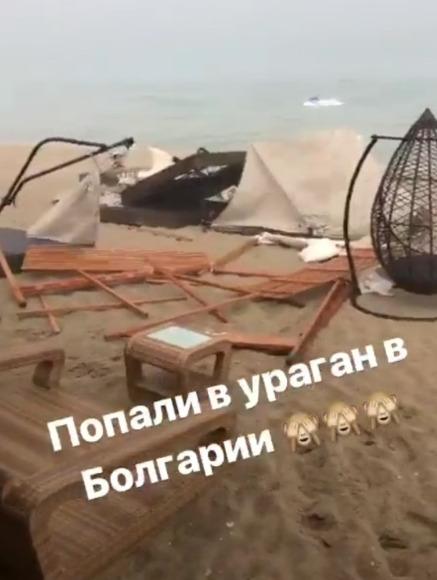 Яна Рудковская оказалась в эпицентре урагана