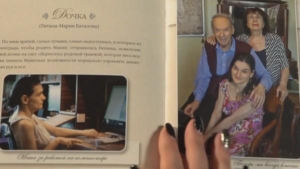 Брат Алексея Баталова рассказал о тяжелом состоянии племянницы