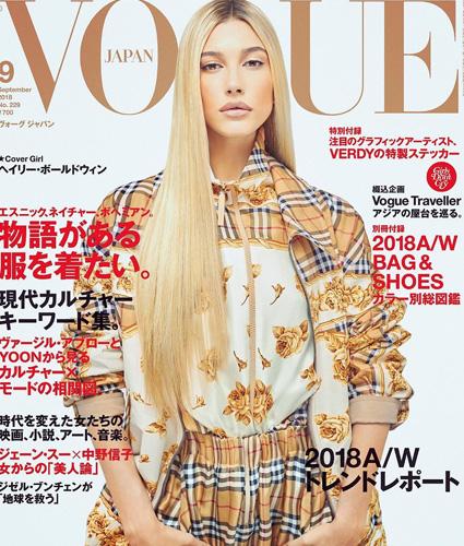 Хейли Болдуин на обложке Vogue: как Джастин Бибер выбирал помолвочное кольцо для модели