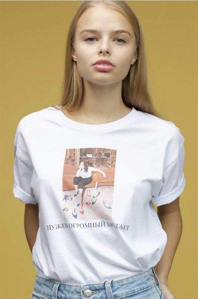 """""""Деньги найдите, пожалуйста"""": высказывания Аллы Вербер увековечили на футболках"""
