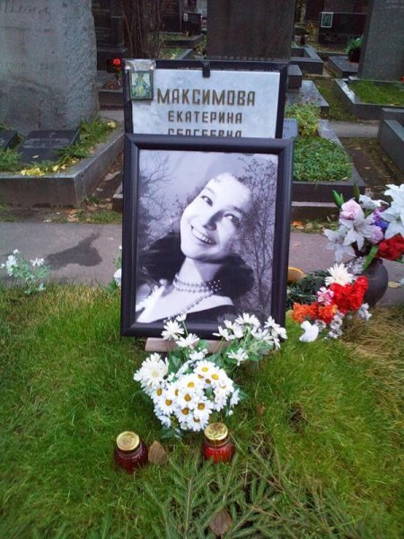 Ekaterina Maximova: cause of death