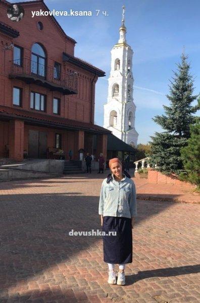 История Оксаны Яковлевой с танцами на МКАД закончилась в монастыре