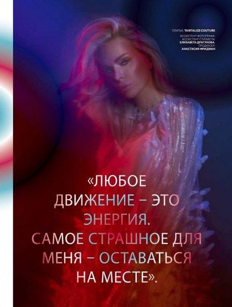 Алиса Лобанова украсила обложку Cosmopolitan Shopping