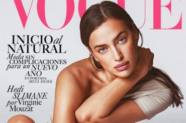 The interweaving of hands, the tangle of legs: Irina Shayk in an unusual pose, shot for Mexican Vogue