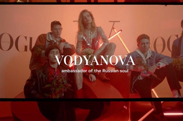 Полина Гагарина, Светлана Бондарчук, Рената Литвинова и другие снялись в веселом видео Vogue