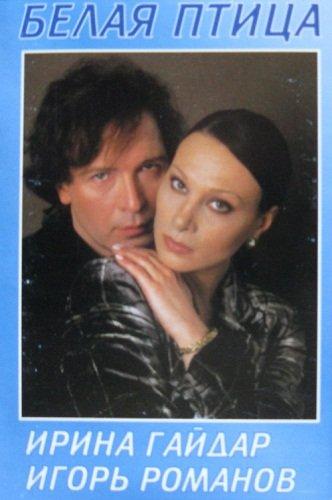 Igor Romanov (Earthlings): wife, personal life, family