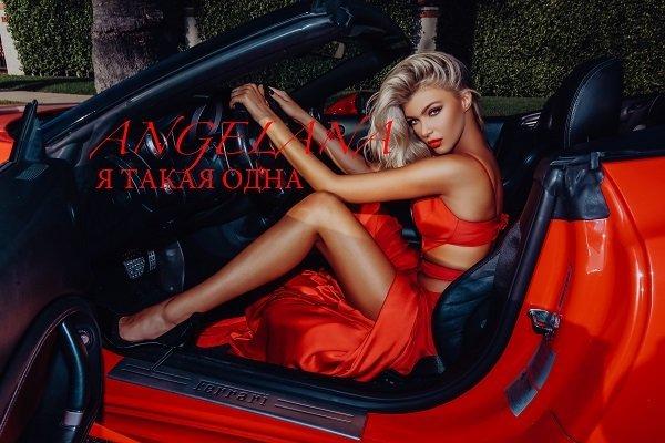 Певица Angelana презентовала дебютную композицию
